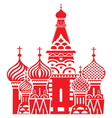 Moscow symbol red resize vector image vector image