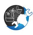plumbing services design vector image vector image