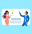 brainstorm idea generation banner template vector image vector image