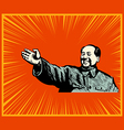 Cheerful Mao poster vector image vector image
