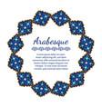 decorative blue ornamental frame arabesque wrearh vector image vector image