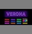 neon name of verona city vector image
