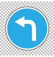 traffic sign direction travel sign german vector image vector image