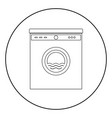 washing machine the black color icon in circle or vector image vector image