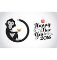 Chinese new year 2016 black white cute ingot vector image