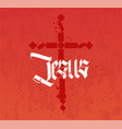 christian poster in gothic style of calligraphy vector image