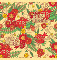 rosh hashanah jewish new year seamless pattern vector image