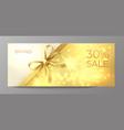voucher gold card golden ribbon certificate vector image vector image