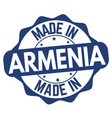 made in armenia sign or stamp vector image
