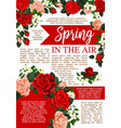 spring time poster of floral roses bunch vector image vector image