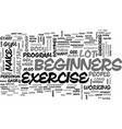 beginners exercise text word cloud concept vector image vector image