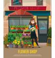 flower shop vector image vector image