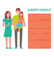 happy family spending time together parents kid vector image vector image