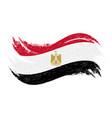 national flag of egypt designed using brush vector image vector image