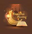 ramadan kareem cover arabic holiday template vector image