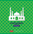 ramadan kareem greeting card islamic banner vector image