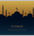 eid mubarak festival greeting with mosque vector image vector image