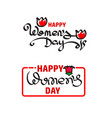 happy womens day handwritten lettering isolated vector image vector image