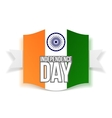 India Independence Day greeting Banner vector image vector image
