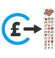 pound cash out icon with love bonus vector image vector image