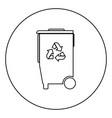 refuse bin with arrows utilization the black vector image