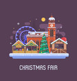 Europe Christmas Fair Background vector image vector image