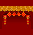 gate in chinese style vector image vector image