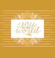 holiday greeting card with hand lettering joy to vector image vector image