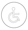 sign of the disabled the black color icon in vector image