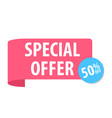 special offer label isolated on white red color vector image vector image