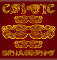 celtic decorative ornament vector image vector image