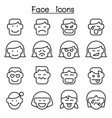 face icon set in thin line style vector image vector image