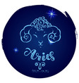 round zodiac sign aries vector image vector image
