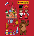 set of russian cartoon design objects vector image