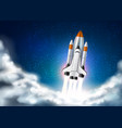 spacecraft shuttle takeoff realistic 3d vector image vector image