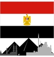 Egyptian architecture vector image