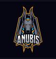 anubis mascot logo esport vector image