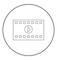 a frame from a movie the black color icon in vector image vector image