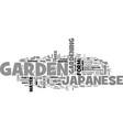 a japanese garden is not your ordinary garden vector image vector image