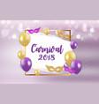 carnival brochure template for brazil carnival in vector image vector image