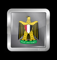 egypt coat arms glossy and metal icon square vector image vector image
