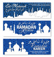 holy month of ramadan celebration banner set vector image vector image