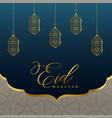 islamic eid mubarak background with golden lamps vector image vector image