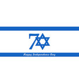 israel independence day 70th star of david vector image