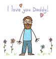 kids drawing fathers day i love you daddy vector image vector image