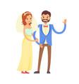 multicolored wedding banner vector image vector image