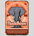 buddhism religion elephant lotus yin and yang vector image