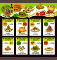 bulgarian cuisine dishes and salads vector image vector image