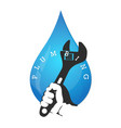 wrench in hand and a drop of water design vector image vector image
