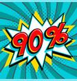 blue-green sale web banner pop art comic sale vector image vector image